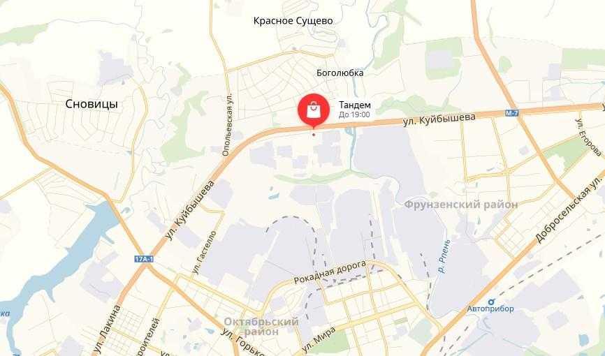 Офис компании Pro-lestnica во Владимире в Тандеме